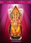 Ganesh Chalisa Ganpati chalisa screenshot 1/4