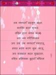 Ganesh Chalisa Ganpati chalisa screenshot 3/4