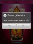 Ganesh Chalisa Ganpati chalisa screenshot 4/4