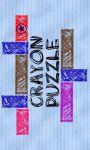Crayon Puzzle screenshot 1/6