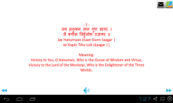 Shri Hanuman Chalisa by 4D Soft Tech screenshot 3/6