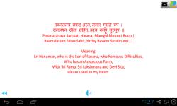 Shri Hanuman Chalisa by 4D Soft Tech screenshot 4/6