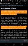 Yoruba Bible screenshot 1/3