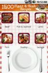 1500 Meat and Fish Recipes screenshot 2/5