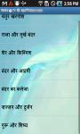 Kids Hindi Stories screenshot 3/5