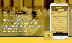 Supplications of Islam screenshot 2/2
