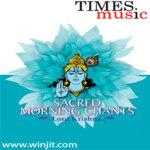 Sacred Morning Chants Lord Krishna screenshot 1/2