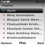 Sacred Morning Chants Lord Krishna screenshot 2/2