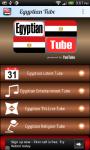 Egyptian Tube screenshot 1/3