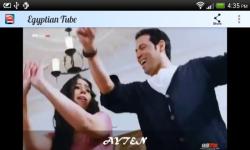 Egyptian Tube screenshot 3/3