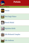 Patiala City screenshot 3/4