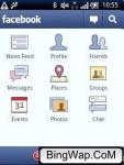 Chat Messenger For FaceBook screenshot 4/6