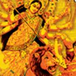 Maiya Ka Darbar screenshot 1/4