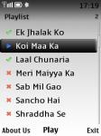Maiya Ka Darbar screenshot 3/4