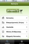 property.gr screenshot 1/1