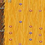 Rapunzel screenshot 2/2