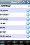 French <-> German Talking SlovoEd Deluxe Dictionary screenshot 1/1