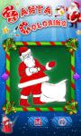 Santa Coloring screenshot 1/5
