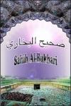 Sahih Bukhari Arabic & English ( Authentic Hadith Book : ISLAM ) screenshot 1/1