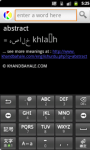 English to Urdu Dictionary on Android screenshot 1/4