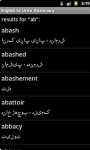 English to Urdu Dictionary on Android screenshot 4/4