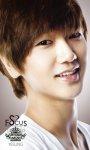 Super Junior Yesung Wallpaper screenshot 2/6