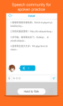 Hello HSK 2 screenshot 4/5