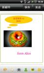 Aico_Mail screenshot 2/5