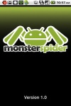 MonsterSpider screenshot 1/1