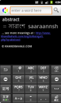 English to Bengali Dictionary on Android screenshot 1/4