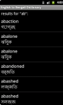 English to Bengali Dictionary on Android screenshot 4/4