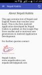 Nepali Kabita - Poems screenshot 6/6