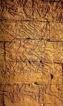 Ancient Egypt HD screenshot 5/6