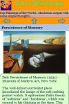 Know Old Art Paintings screenshot 3/3
