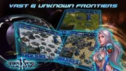 Galaxy Online 2 screenshot 1/5