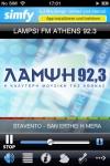 LAMPSI FM ATHENS screenshot 1/1
