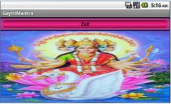 Gaytri Mantra screenshot 1/2
