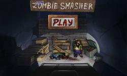 Crushed zombies screenshot 1/6