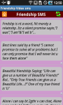 Friendship Video SMS screenshot 5/6