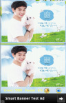 Kim Soo Hyun Find Difference screenshot 4/6