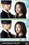 Kim Soo Hyun Find Difference screenshot 5/6