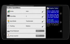 DosBox Turbo extreme screenshot 3/6