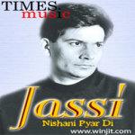 Nishani Pyar Di screenshot 1/2