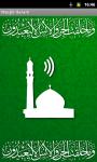 Masjid Haram screenshot 1/4