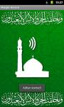 Masjid Haram screenshot 2/4