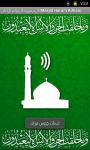 Masjid Haram screenshot 3/4
