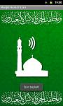 Masjid Haram screenshot 4/4