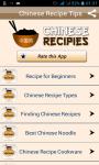 Chinese Recipe Cooking Tips screenshot 1/4