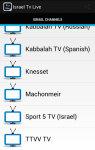 Israel Tv Live screenshot 2/3