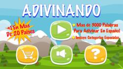 Adivinando - Heads Up En Español screenshot 1/5